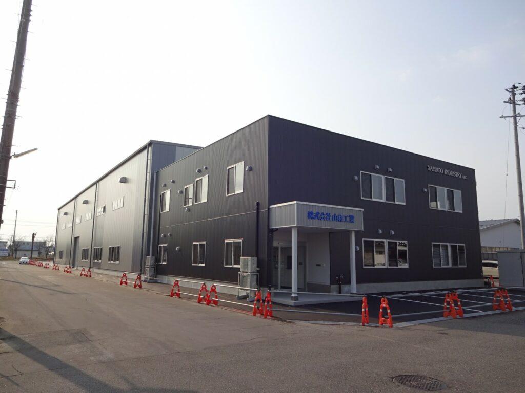 山和工業 新潟プレハブ工業 システム建築