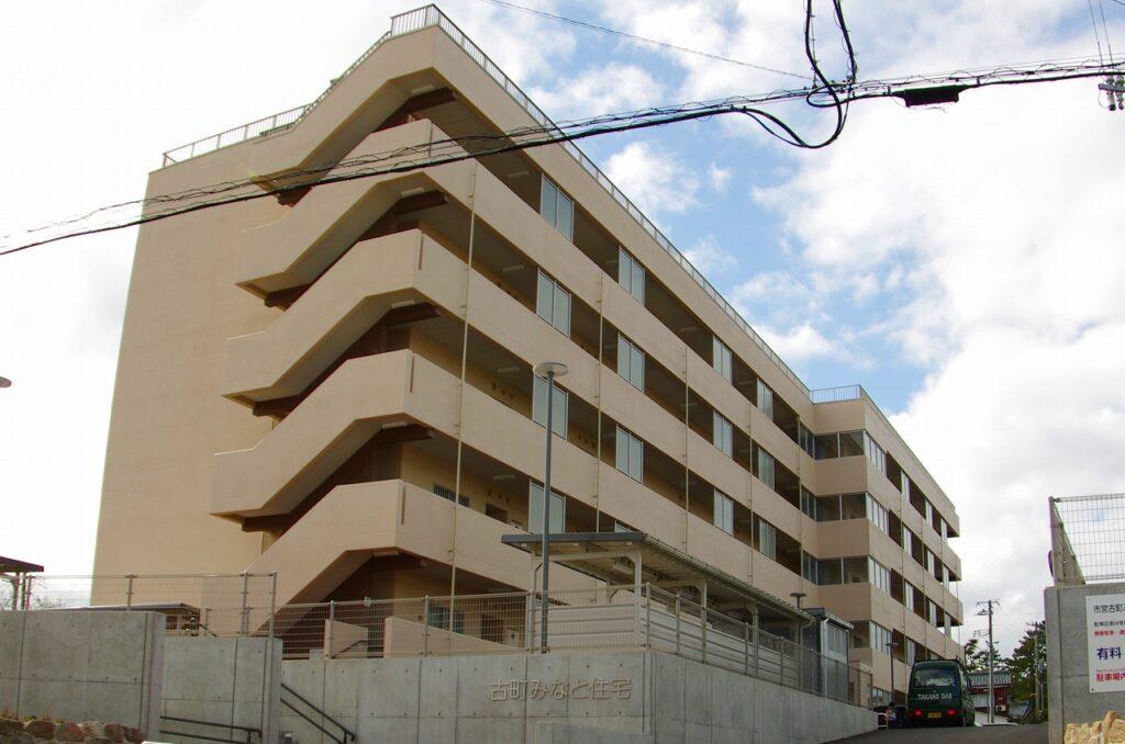古町みなと住宅 新潟市営住宅 新潟市中央区日和山 鉄筋コンクリート造
