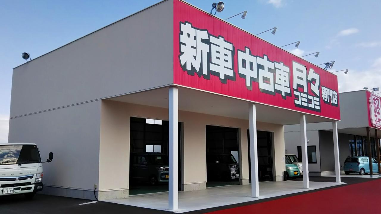 川内自動車 整備工場 軽量鉄骨造